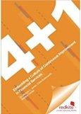 4 + 1 book cover